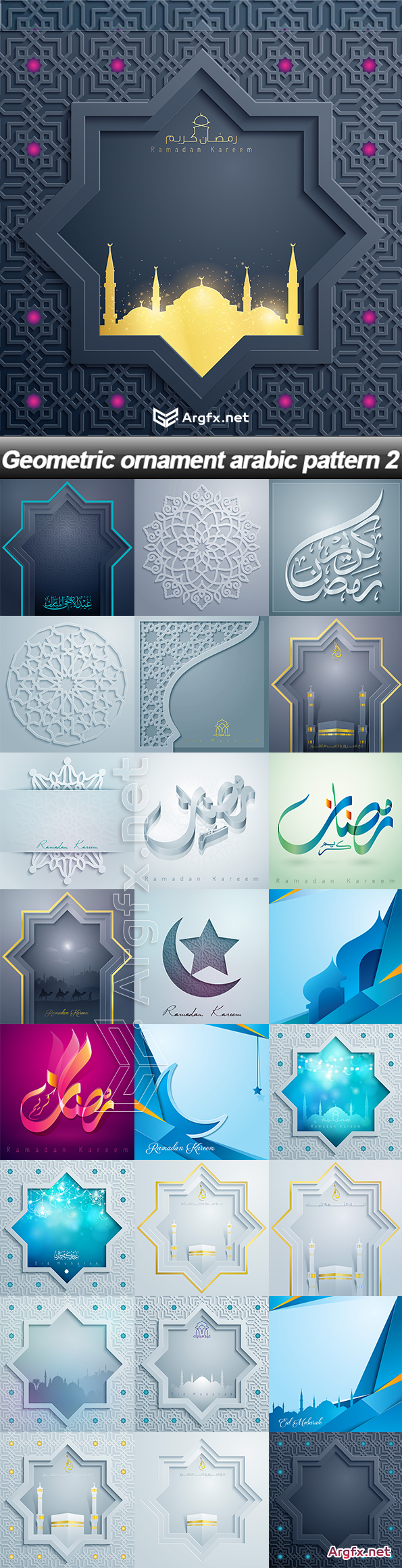 Geometric ornament arabic pattern 2 - 25 EPS